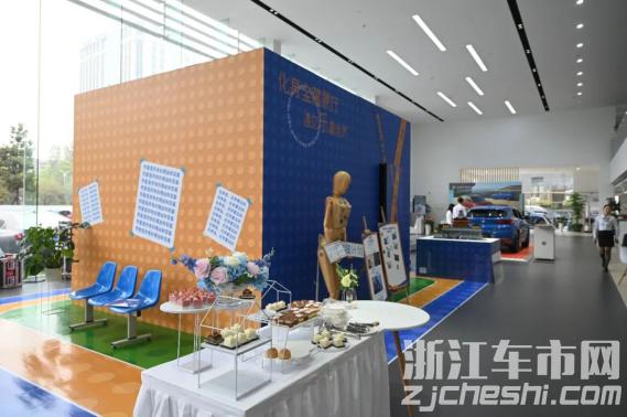 活动回顾  潮流打卡新前线 宝藏展厅之杭州宝信594.png