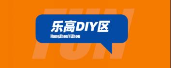活动回顾  潮流打卡新前线 宝藏展厅之杭州宝信727.png