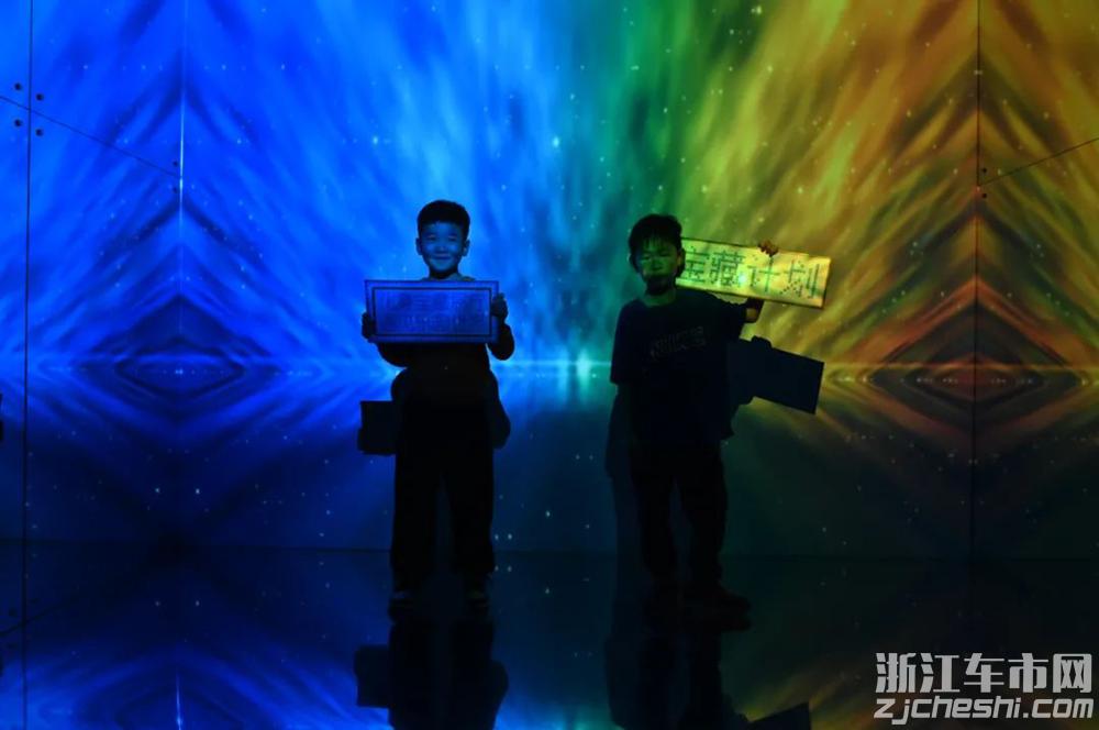 活动回顾  潮流打卡新前线 宝藏展厅之杭州宝信941.png