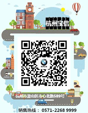 活动回顾  潮流打卡新前线 宝藏展厅之杭州宝信1942.png