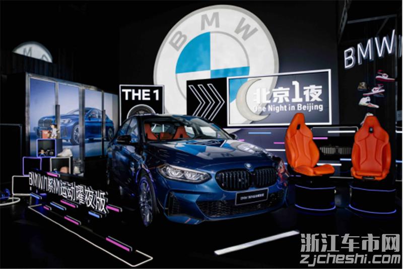 20201021-热血闪曜北京1夜BMW1系M运动曜夜版玩转京城583.png