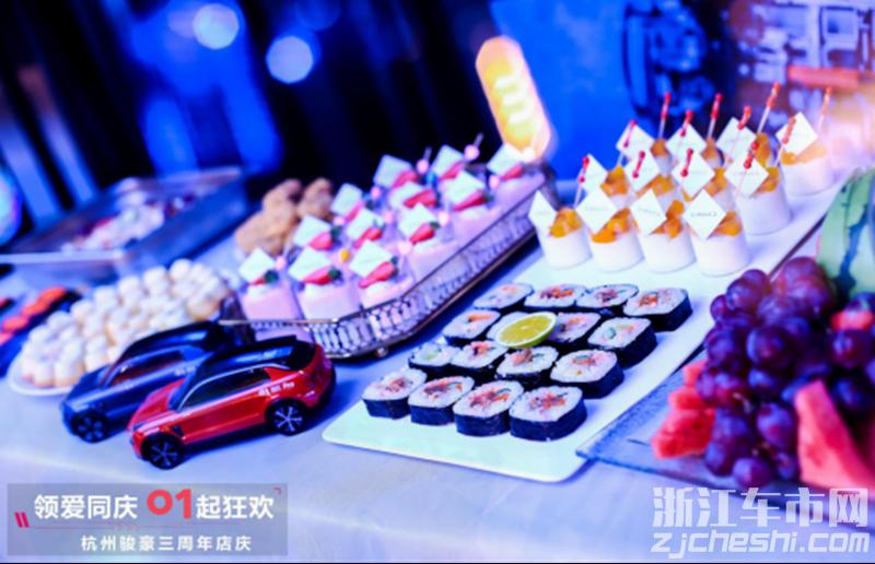 杭州骏豪领克空间三周年盛宴圆满落幕132.png