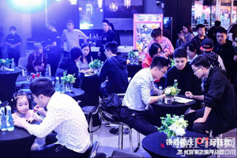 杭州骏豪领克空间三周年盛宴圆满落幕203.png