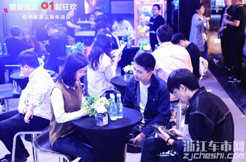 杭州骏豪领克空间三周年盛宴圆满落幕245.png