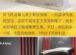 北京车展的花样打开方式
