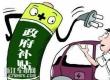 汽车电动化应以市场为导向