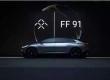 FF 91在拉斯维加斯首发