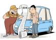买车到底会花多少冤枉钱?