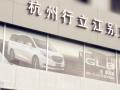 2017杭州行立江别克4S店新店开业―浙江车市网现场报道―别克热门车型介绍