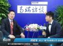 2016西博车展-浙江车市网――专访浙江广银汽车总经理杨建海