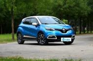 【降】杭州雷诺卡缤最新优惠:车展价格?