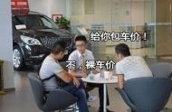 什么时候买车优惠最大?