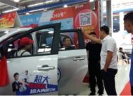 华东国际车展圆满落幕