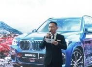 全新BMW X3全能体验日落幕