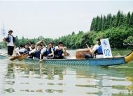 杭州宝信端午龙舟体验之旅