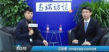 专访宝沃杭州宝灿4S店总经理姜阳春