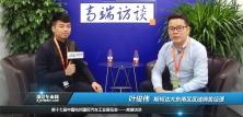 专访斯柯达大东南区区域经理叶俊伟