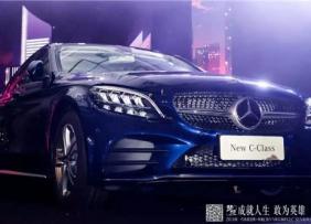 人生主角,敢为英雄丨2018新一代奔驰C级与GLC杭州地区上市会闭幕