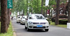 乐生活 趣改变 一汽大众全新宝来杭州上市体验活动