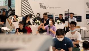 杭州广英新英菲尼迪QX50上市发布会圆满落幕