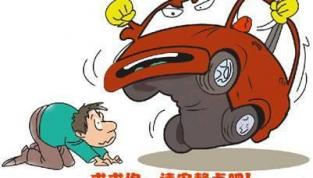 车转向时异响,是什么原因