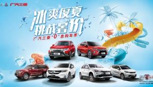 """长城汽车俄罗斯图拉工厂投产 缔造中国汽车""""走出去""""里程碑"""