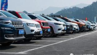 千岛湖丰收艺术节暨Jeep车队自驾游活动