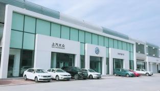 杭州车市年底车价稳定 热销车源紧张